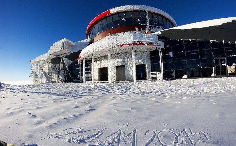 Słowacja zaprasza na TT WARSAW 27-29.11.2014